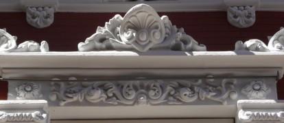 Restauración Patrimonial, edificio catalogado, Barcelona