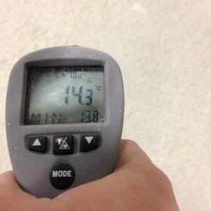 poliurea impermeabilización CPD (48)
